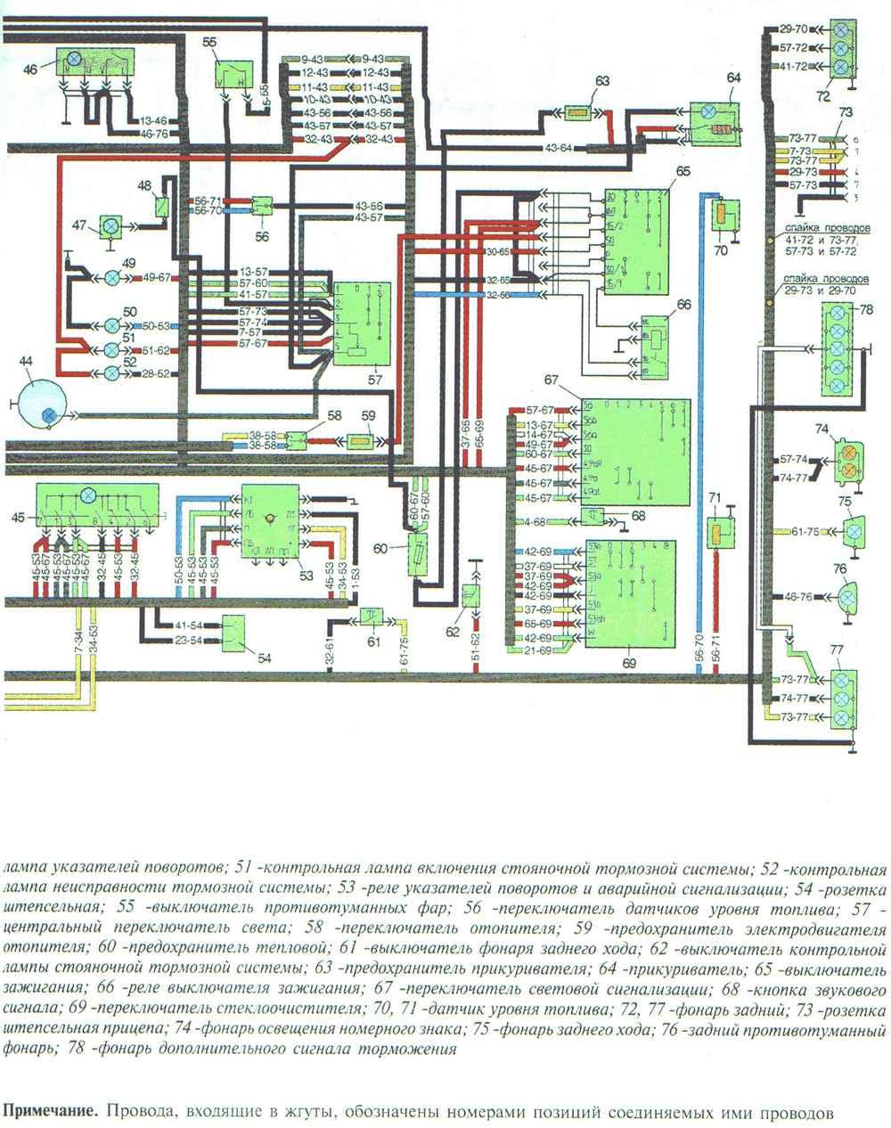 схема печки на уаз 31514