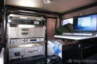 УАЗ станция мобильной связи
